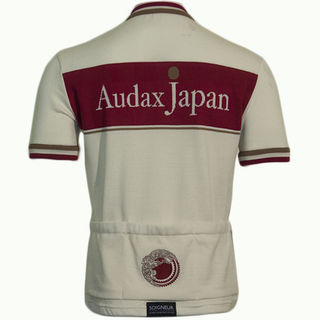 Audax Japan Back