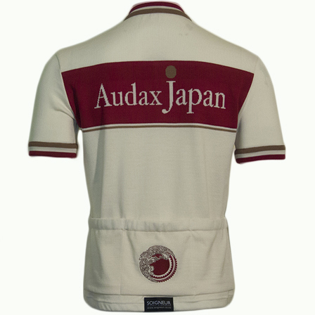 Audax Japan (back)